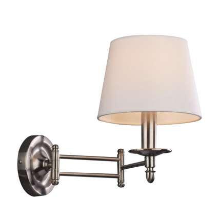 Nástěnná-lampa-Girar-ocel-krémová